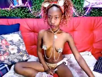 meroyal chaturbate private sex video