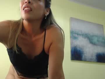 greysi_vega webcam record
