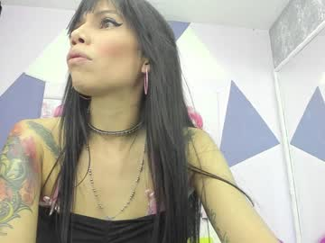 sweet_fantasii record video with dildo