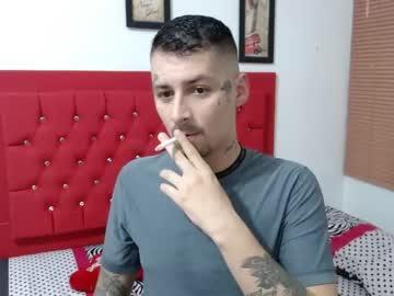 gathico_666 webcam