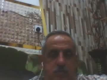 0770309390 public webcam video