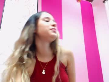 eliza_rosee chaturbate video with dildo