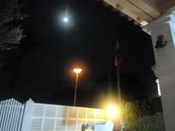 samfureh record webcam video